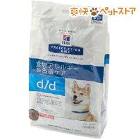 ヒルズプリスクリプション・ダイエット犬用d/dドライサーモン&ポテト