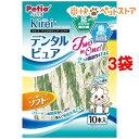 ペティオ キレイ デンタルピュア ソフト(10本入*3コセット)【ペテ...