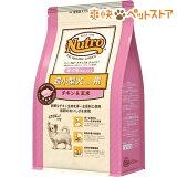 ニュートロ ナチュラルチョイス 超小型犬用 成犬用 チキン&玄米(4kg)【ニュートロ】[爽快ペットストア]