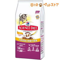 サイエンス・ダイエットシニアアドバンスド高齢猫用14歳以上チキン