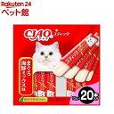 (まとめ)無一物パウチ やんわか仕立て まぐろ 40g【×96セット】【ペット用品・猫用フード】
