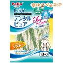 ペティオ キレイ デンタルピュア ソフト(10本入)【ペティオ(Pet...