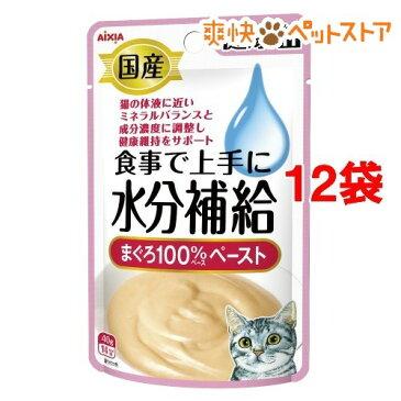 国産 健康缶パウチ 水分補給 まぐろペースト(40g*12コセット)【d_aix】【健康缶シリーズ】[爽快ペットストア]
