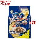 銀のスプーン 贅沢素材バラエティ まぐろ・かつお・白身魚味(1.1kg*4袋セッ