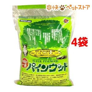 猫砂 パインウッド / 猫砂 ねこ砂 ネコ砂 木☆送料無料☆猫砂 パインウッド(6L*4コセット)[猫砂...