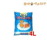 クラッシュシリカ砂(4L)【オリジナル 猫砂】[シリカゲル 猫砂 猫 トイレ 砂][爽快ペットストア]