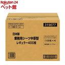 ペットリア デオポット消臭タイプ 専用カセット 3個パック【HLS_DU】 関東当日便