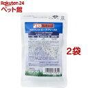 K9 Natural フリーズドライ ビーフ(15g*2袋セット)[爽快ペットストア]