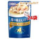 コンボ キャット 海の味わいスープ まぐろと鯛とかつおぶし添え(40g*24コセット)【コンボ(COMBO)】[爽快ペットストア]