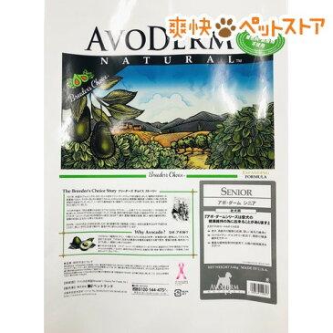 アボ・ダーム シニア(5.6kg)【アボ・ダーム】[爽快ペットストア]