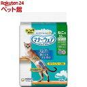 マナーウェア ねこ用 猫用おむつ SSサイズ(16枚入)【マナーウェア】[爽快ペットストア] その1