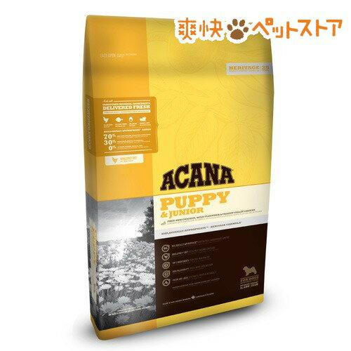 アカナ パピー&ジュニア(正規輸入品)(11.4kg)【アカナ】[爽快ペットストア]