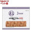 ササミ巻きソフトガム 小型犬用(84本入)【JPRiDE】[...