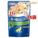 コンボ キャット 海の味わいスープ 15歳以上 まぐろとしらすとかつおぶし添え(40g*24コセット)【コンボ(COMBO)】[爽快ペットストア]