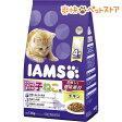 アイムス 12か月までの子ねこ用 チキン(1.5kg)【アイムス】[【iamsc21609】][爽快ペットストア]