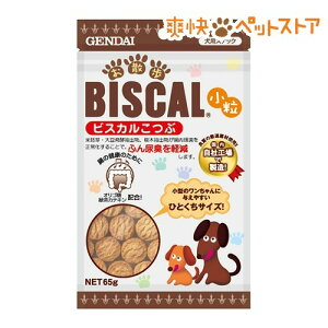 ビスカル クッキー ペットストア