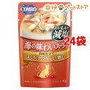 コンボ キャット 海の味わいスープ おいしい減塩 まぐろとかつおぶしと鯛添え(40g*24コセット)【コンボ(COMBO)】[爽快ペットストア]