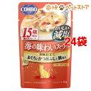 コンボ キャット 海の味わいスープ おいしい減塩 15歳以上 まぐろと鰹節と鯛添え(40g*24コセット)【コンボ(COMBO)】[爽快ペットストア]