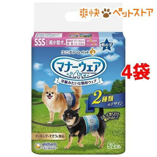 マナーウェア男の子用SSSサイズ 超小型犬用(52枚入*4コセット)【送料無料】[爽快ペットストア]