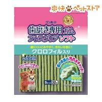 サンライズゴン太の歯磨き専用ガムブレスクリアソフトクロロフィル入りS
