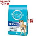 プロマネージ 柴犬専用 成犬用(4kg*2袋セット)【202009_sp】【プロ