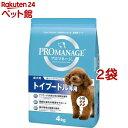 プロマネージ 成犬用 トイプードル専用(4kg*2袋セット)【202009_sp
