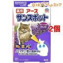 薬用 アース サンスポット ラベンダー 猫用(3本入*2コセット)【サンスポット】[爽快ペットストア]