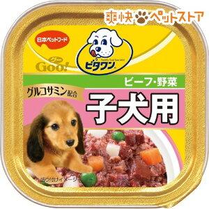 ビタワングー子犬用 ビーフ&野菜(100g) 【HLS_DU】 /【ビタワン】[ドッグフード ウェット]