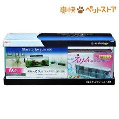 グラステリアスリム600 6点セット / グラステリア☆送料無料☆グラステリアスリム600 6点セット...