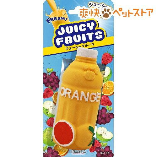 プラッツ ジューシーフルーツ オレンジ(1コ入)【PLATZ(プラッツ)】[爽快ペットストア]