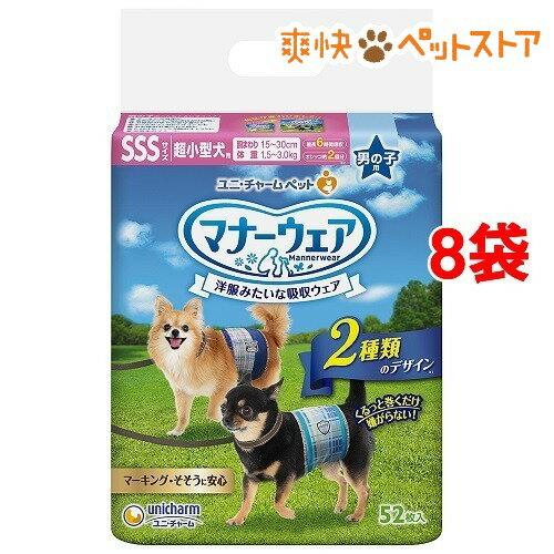 マナーウェア男の子用SSSサイズ 超小型犬用(52枚入*8コセット)【送料無料】[爽快ペットストア]