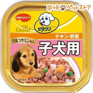 ビタワングー子犬用 チキン&野菜(100g) 【HLS_DU】 /【ビタワン】[ドッグフード ウェット]