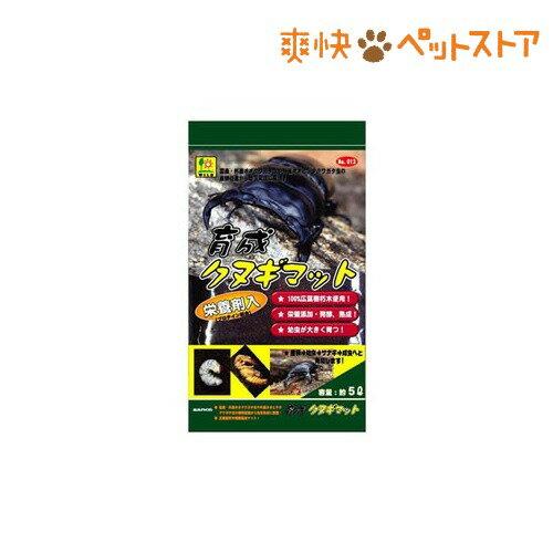 育成クヌギマット(5L)[爽快ペットストア]