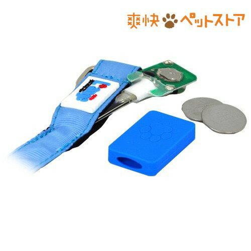 らんじゅ LED フラッシュ カラー ブルー Sサイズ(1コ入)【らんじゅ(L'ange)】[爽快ペットストア]