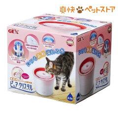 ピュアクリスタル 猫用 / ピュアクリスタル☆送料無料☆ピュアクリスタル 猫用(1台)【ピュアク...