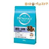 プロマネージ 避妊去勢している犬用 成犬用(800g)