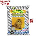 猫砂 スーパーDC200 ダブルタイプ(8L*2コセット)【cat_toilet】【202009_sp】【スーパーキャット】[爽快...