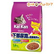 カルカン ドライ 成猫用 下部尿路の健康維持用 まぐろと野菜味(1.6kg)【カルカン(kal kan)】[カルカン ドライ まぐろ][爽快ペットストア]