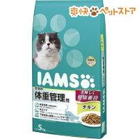 アイムス成猫用体重管理用チキン