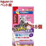 キャティーマン 猫ちゃんホワイデント ストロング ツナ味(25g*48コセット)【キャティーマン】[爽快ペットストア]
