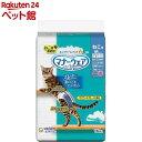 マナーウェア ねこ用 猫用おむつ Mサイズ(16枚入)【マナーウェア】[爽快ペットストア]