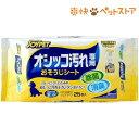 ジョイペット オシッコ汚れ専用 おそうじシート(25枚入)【ジョイペッ...
