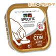 スペシフィック 食事療法食 犬用 CIW 高消化性(100g)【スペシフィック】[特別療法食][爽快ペットストア]