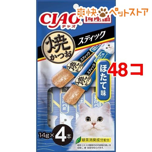 焼かつおスティック ほたて味(14g*4本*48コセット)[爽快ペットストア]