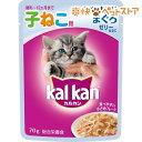 カルカンパウチ 12ヶ月までの子猫用 しらす入りまぐろ / カルカン(kal kan)★税込1980円以上...