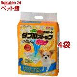 ダブルストップ小型犬用フレッシュフローラルの香り レギュラー(112枚入*4コセット)【クリーンワン】[爽快ペットストア]