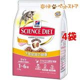 サイエンス・ダイエットライト チキン 肥満傾向の成猫用(2.8kg*4コセット)【d_sd】【サイエンスダイエット】[爽快ペットストア]