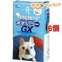 ネオシーツ ずれ防止GX レギュラー 厚型&テープ付(88枚入*6コセット)【ネ