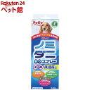 ペティオ NEW ノミ・ダニ取りスプレー 犬用(200ml)【ペティオ(Petio)】[爽快ペットストア]