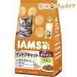 アイムス 成猫用 インドアキャット チキン(1.5kg)【アイムス】[【iamsc71609】][爽快ペットストア]